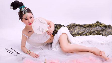 Yangshiling